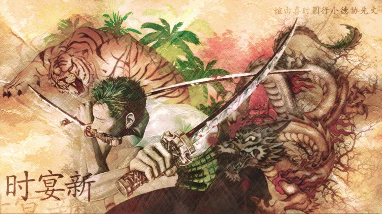 Wallpapers Manga One Piece Roronoa zoro santoryu!