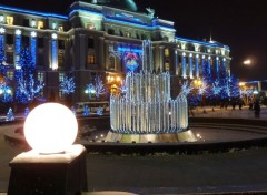Voyages : Europe Kharkov
