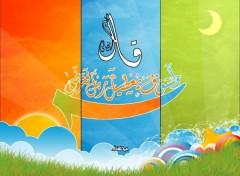 Digital Art islam