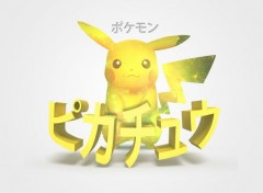 Video Games Pikachu