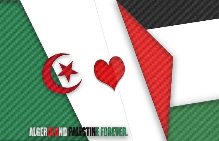 Wallpapers Digital Art Wallpapers Humanity Algeria And