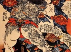 Art - Peinture Roshi Ensei soulevant une lourde poutre - XIXe siècle - Utagawa Kuniyoshi