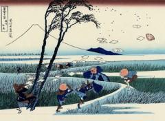 Art - Peinture Eijiri dans la province de Suruga - XIXe siècle - Katsushika Hokusai