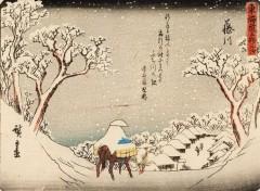 Art - Peinture Fujikawa (38e vue), Cinquante-trois relais du Tokaido - 1840 - Utagawa Hiroshige