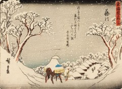 Art - Painting Fujikawa (38e vue), Cinquante-trois relais du Tokaido - 1840 - Utagawa Hiroshige