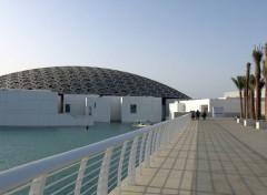 Trips : Asia Louvre Abu Dhabi