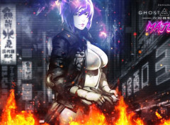 Manga Ghost in the shell